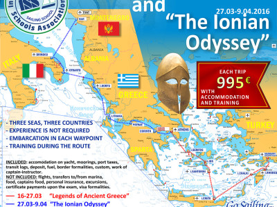 Legends of Ancient Greece and The lonian Odyssey