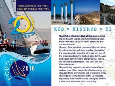 Rodos Cup 2016
